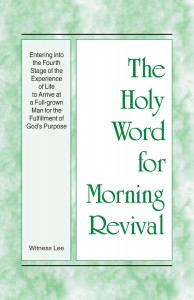 Cover of The Holy Word for Morning Revival - Entering into the Fourth Stage of the Experience of Life to Arrive at a Full-grown Man for the Fulfillment of God's Purpose